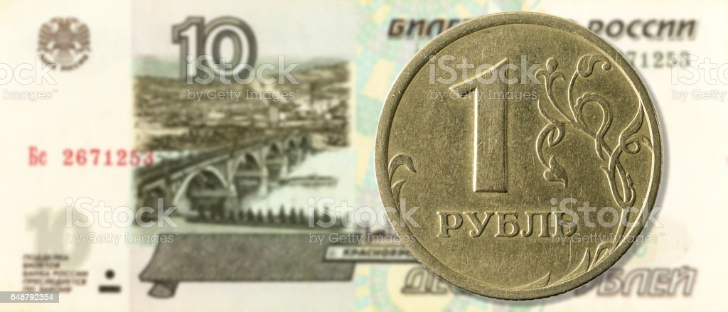 1 russian ruble against 10 russian ruble note obverse stock photo