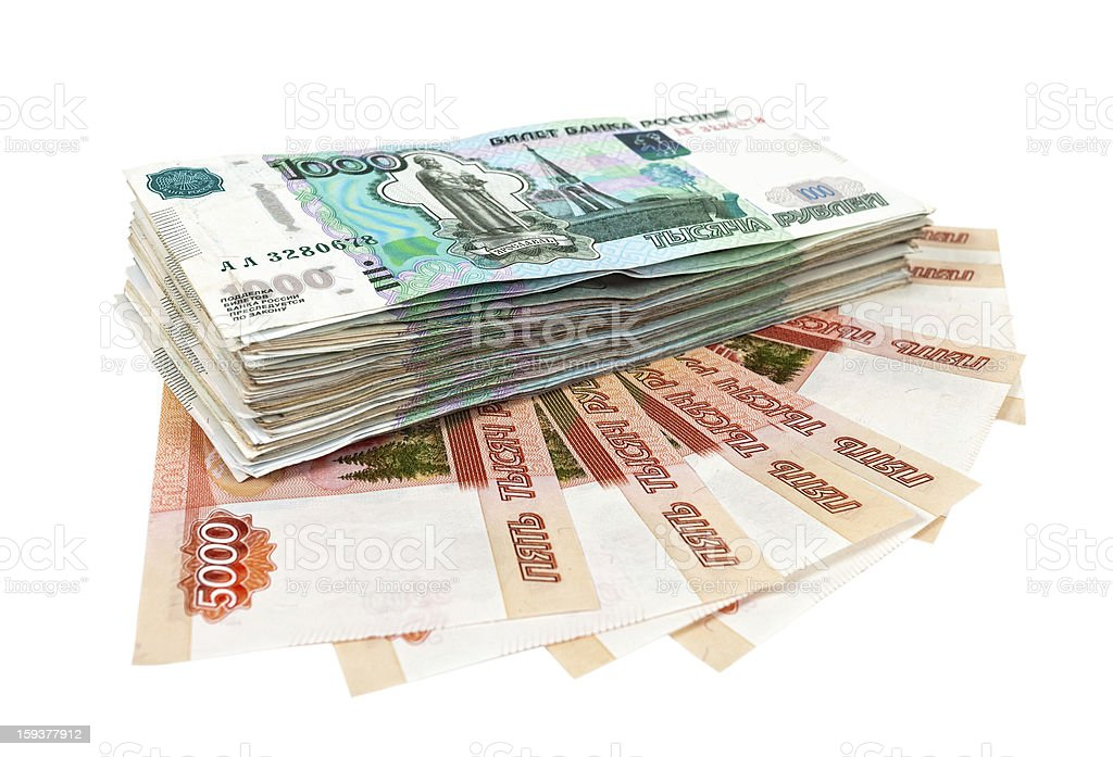 Russian rubles bills isolated on white background royalty-free stock photo