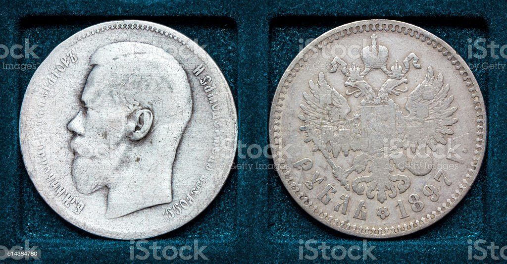 Russian silver coin 1 ruble! stock photo