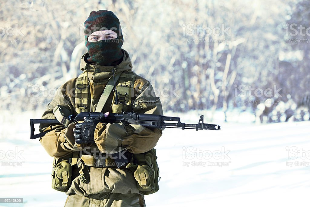 Russian soldier stock photo