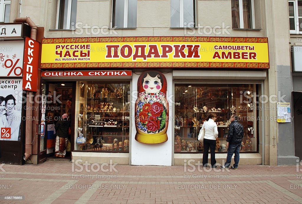 Russian souvenirs shop in Moscow(Russia) royalty-free stock photo