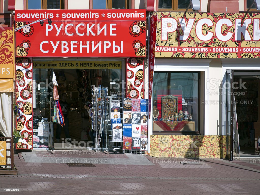 Russian souvenirs shop in moscow royalty-free stock photo