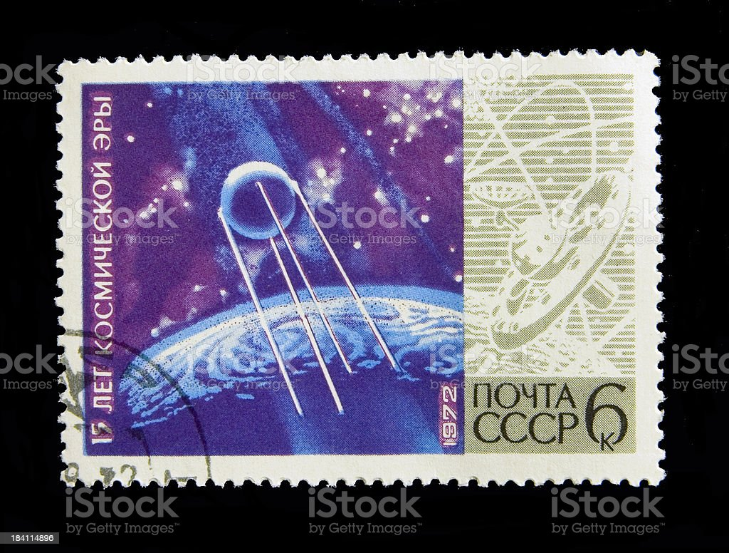 Russian Sputnik stamp stock photo
