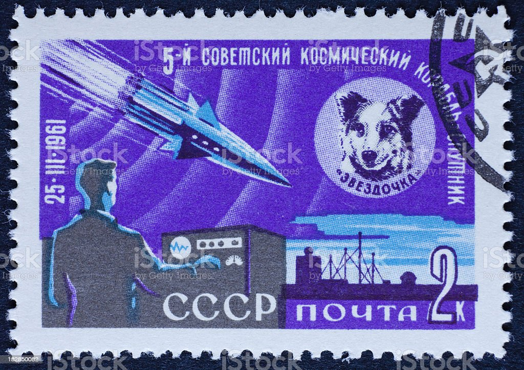 Russian stamp celebrating Sputnik 10 stock photo
