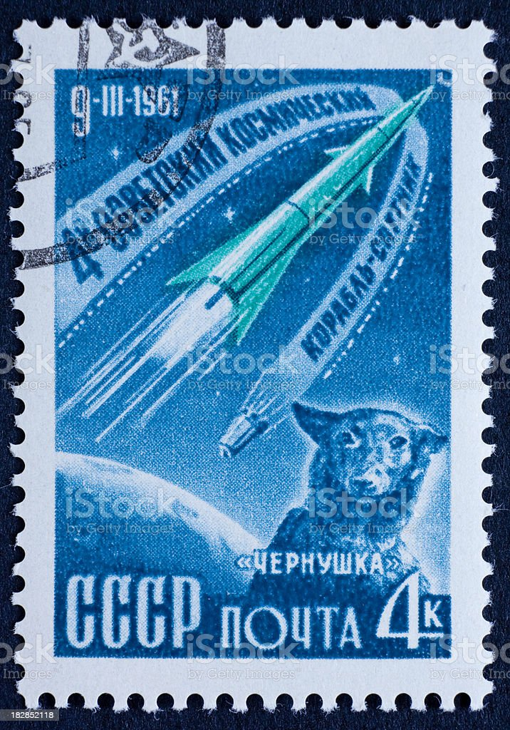 Russian stamp celebrating Sputnik 9 stock photo