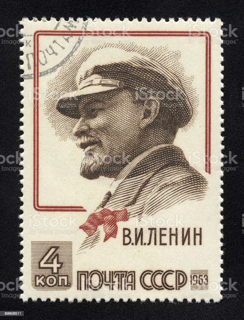 Russian Stamp. royalty-free stock photo