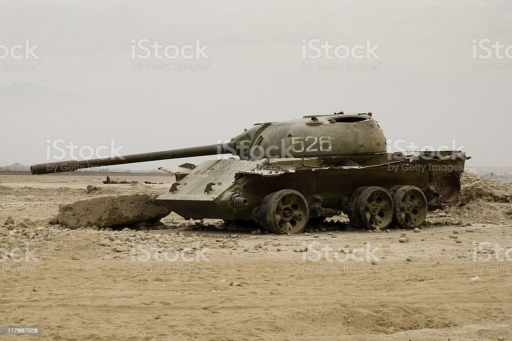 Russian tanker royalty-free stock photo