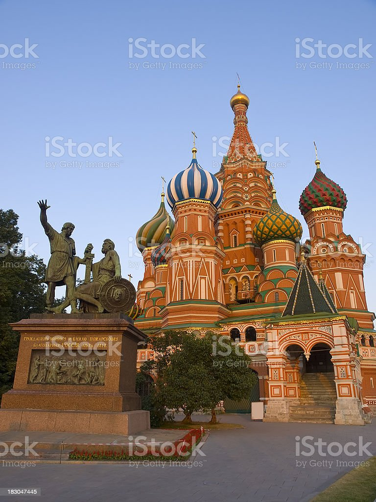 Russian tower monument and architecture stock photo