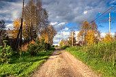 Russian village street road