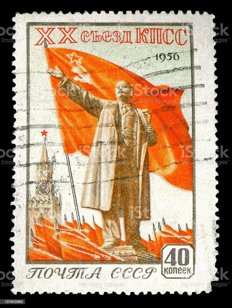 Russian Vintage stamp depicting Vladimir Lenin stock photo