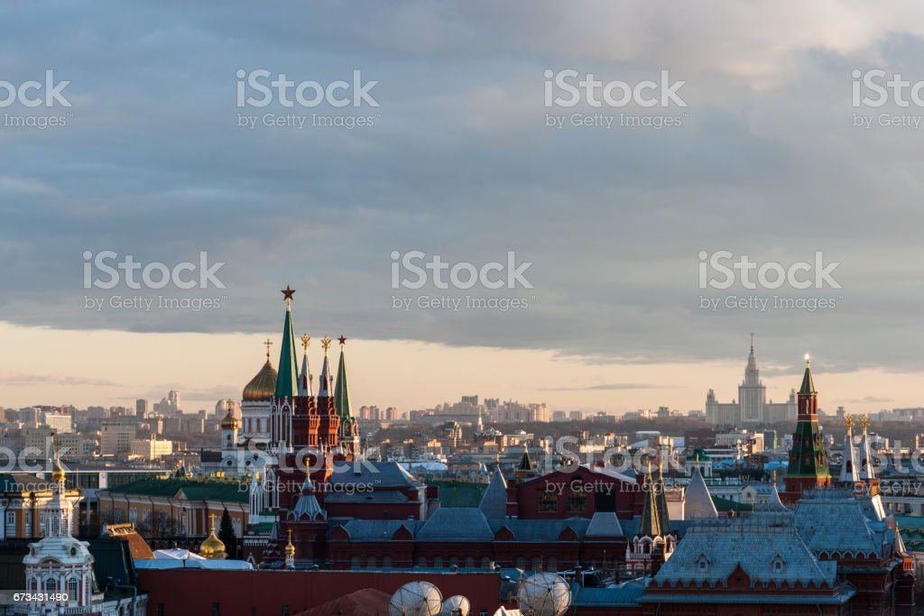 Russian Weather, Moscow, April 2017 stock photo