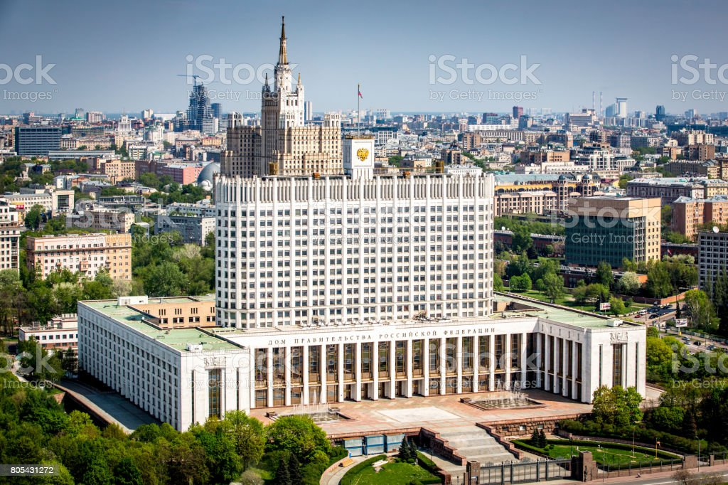 Russian White House Aerial View Moscow Russia stock photo