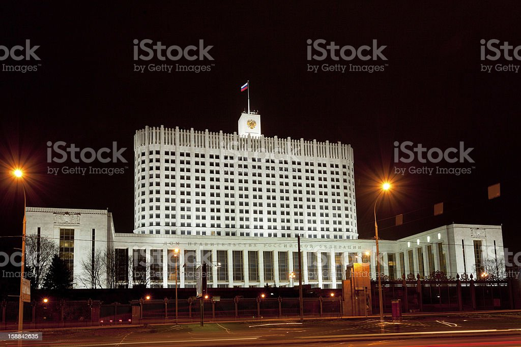 Russian White House - government building in Moscow stock photo