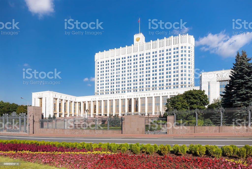 Russian White House stock photo