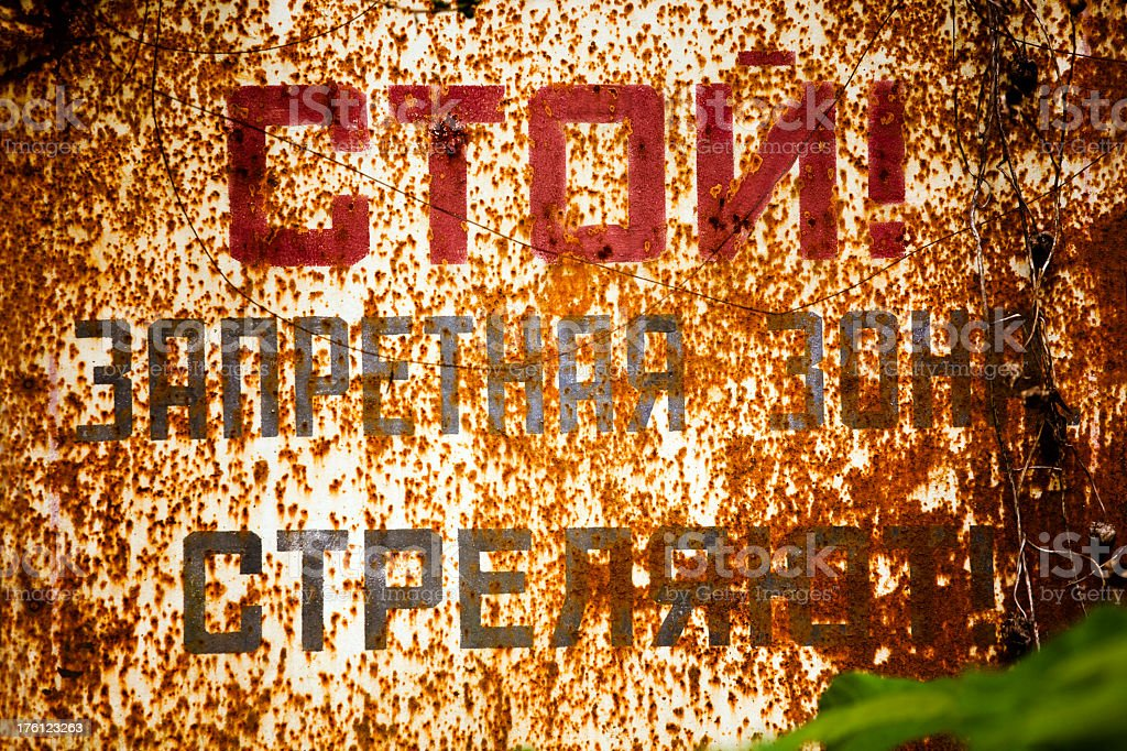 Rusted plate stock photo