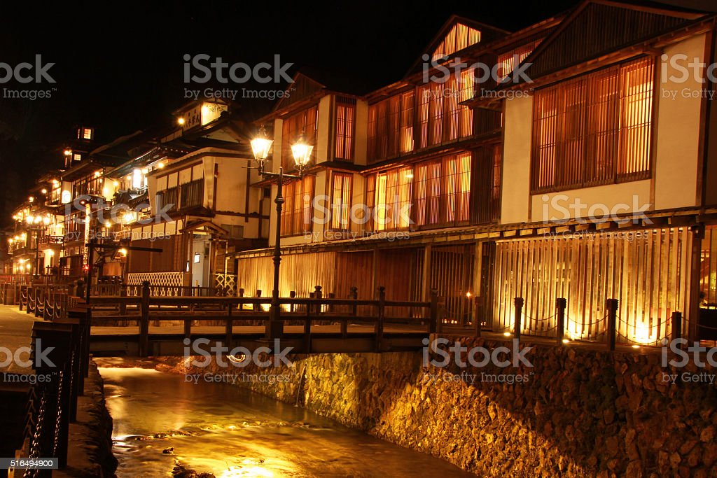 Ryokan stock photo