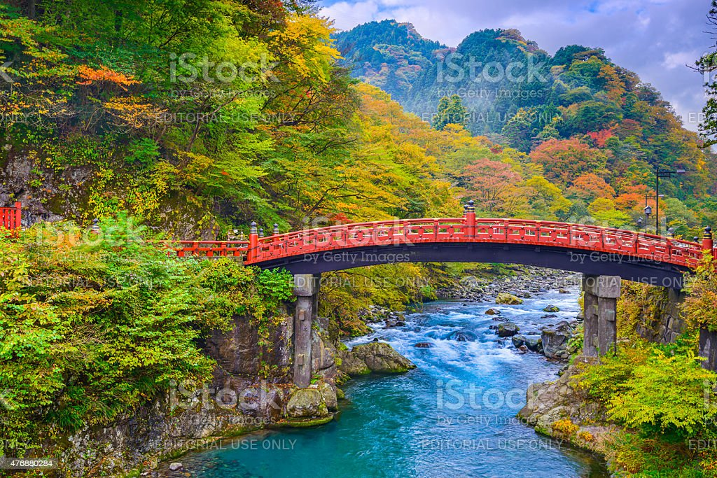 Sacred Bridge stock photo