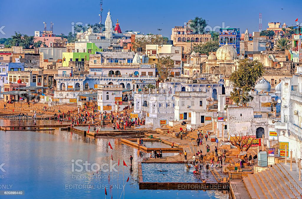 Sacred Pushkar Lake, Rajasthan, India stock photo