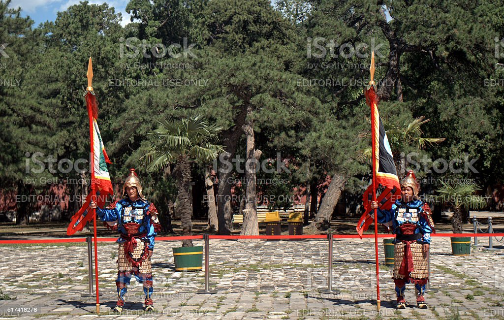 Sacrifice ritual, Changping, China stock photo