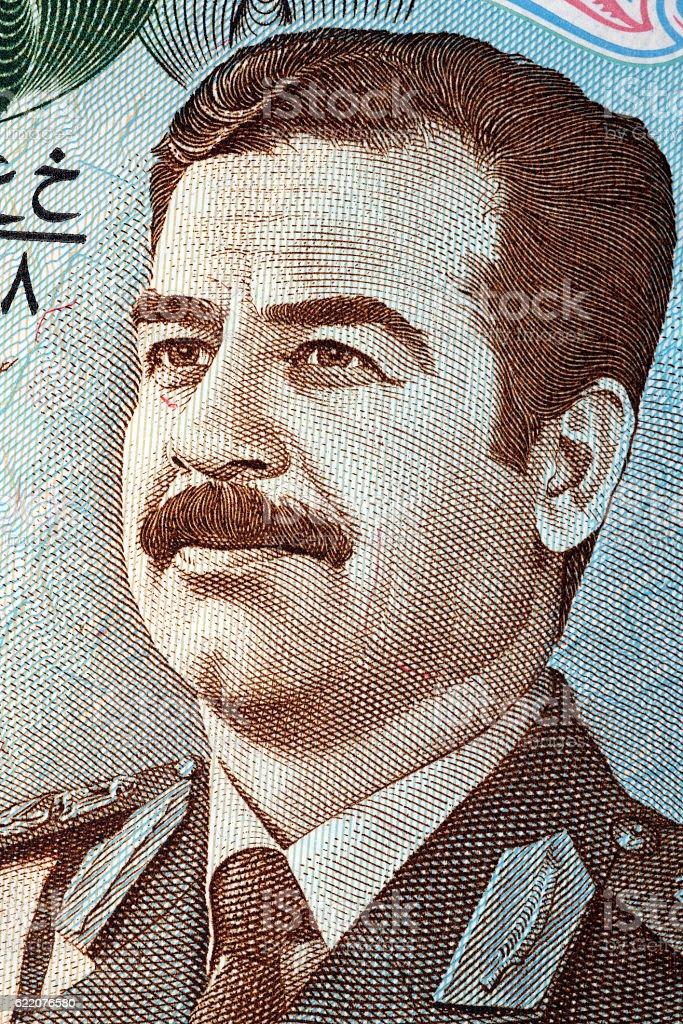 Saddam Hussein portrait from old Iraq's money stock photo