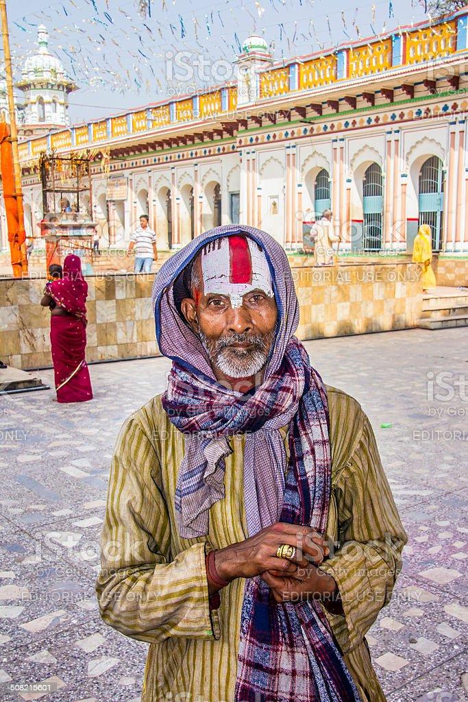 sadhu at Janaki Mandir stock photo