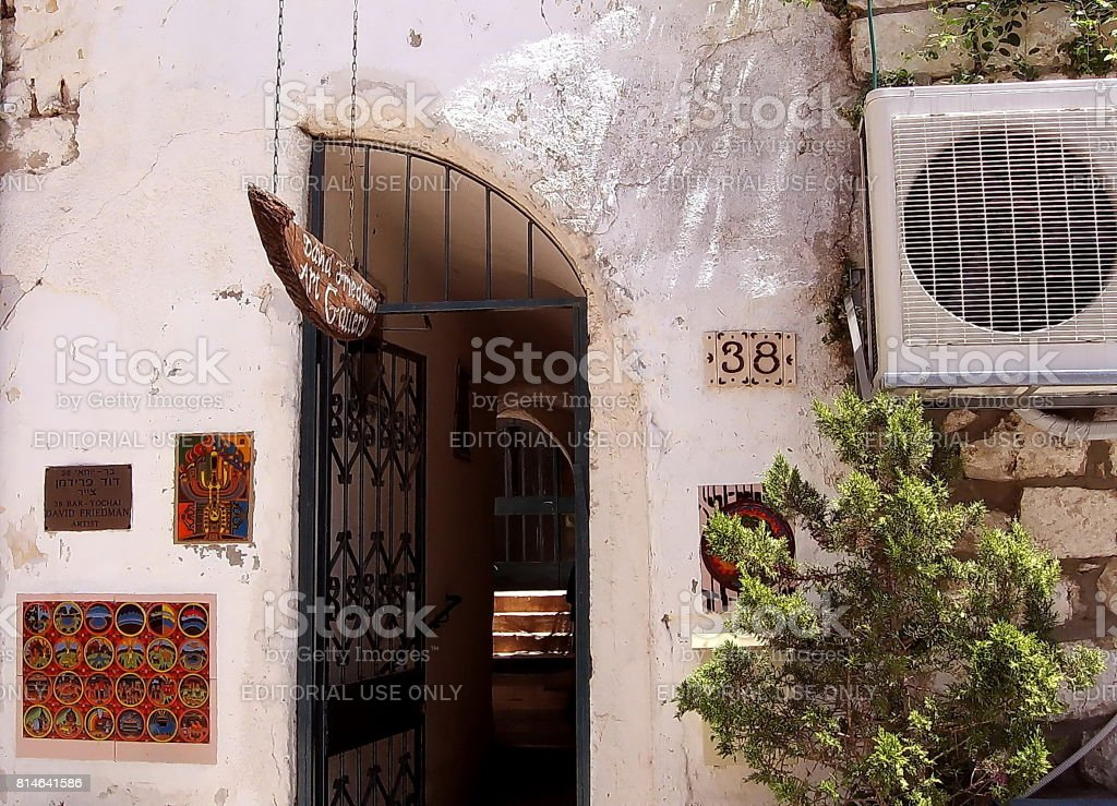 Safed Old City Art Gallery entrance 2008 stock photo