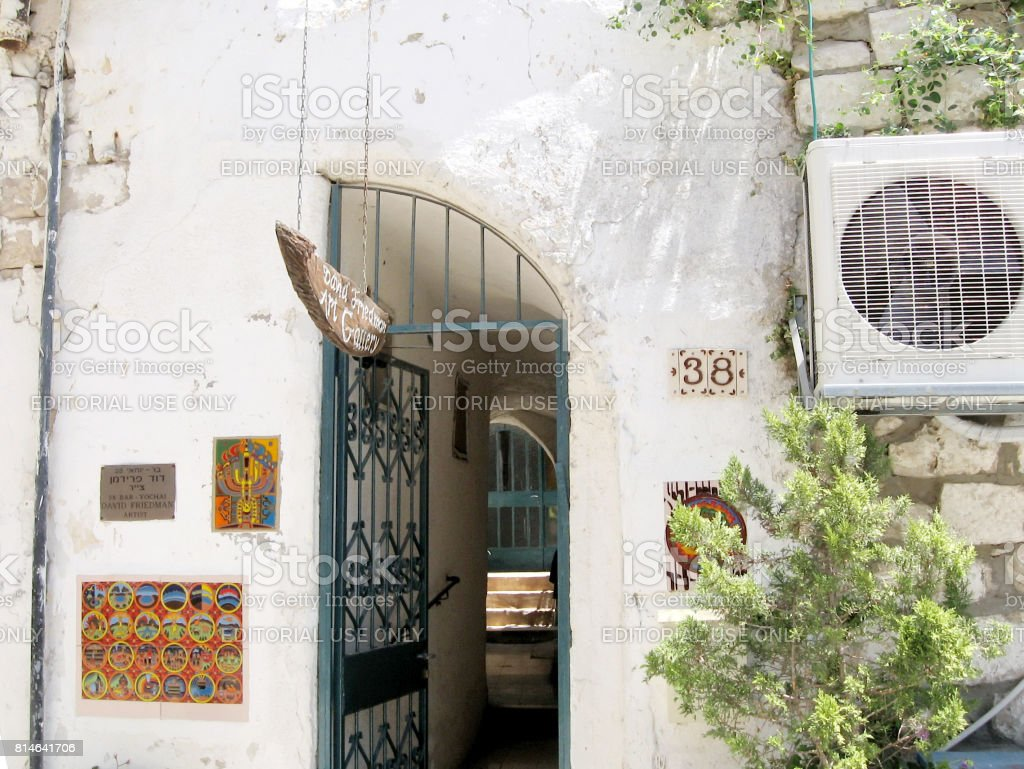 Safed Old City entrance to gallery 2008 stock photo