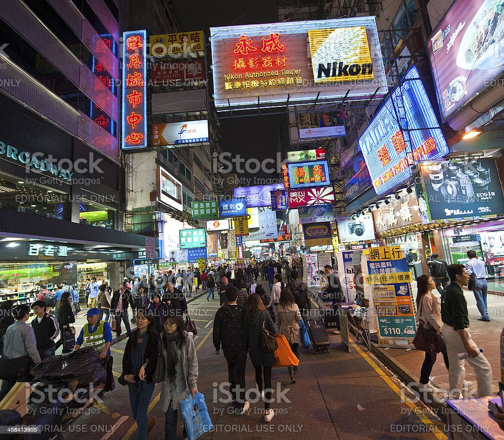 Sai Yeung Choi Street, Mong Kok, Kowloon, Hong Kong. stock photo