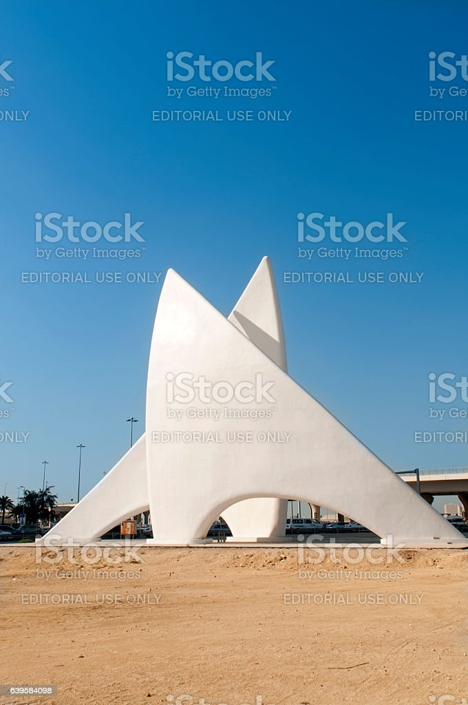 Sail Monument in Manama stock photo