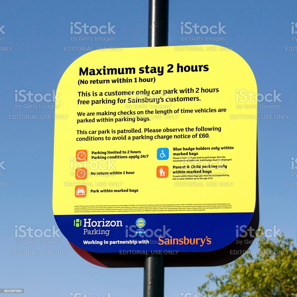 Sainsburys Car Parking Sign - Maximum 2 Hour Stay stock photo