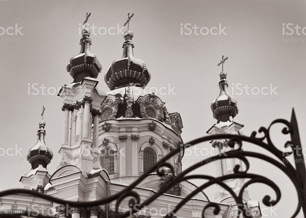 Saint Andrew's Church - Kiev stock photo