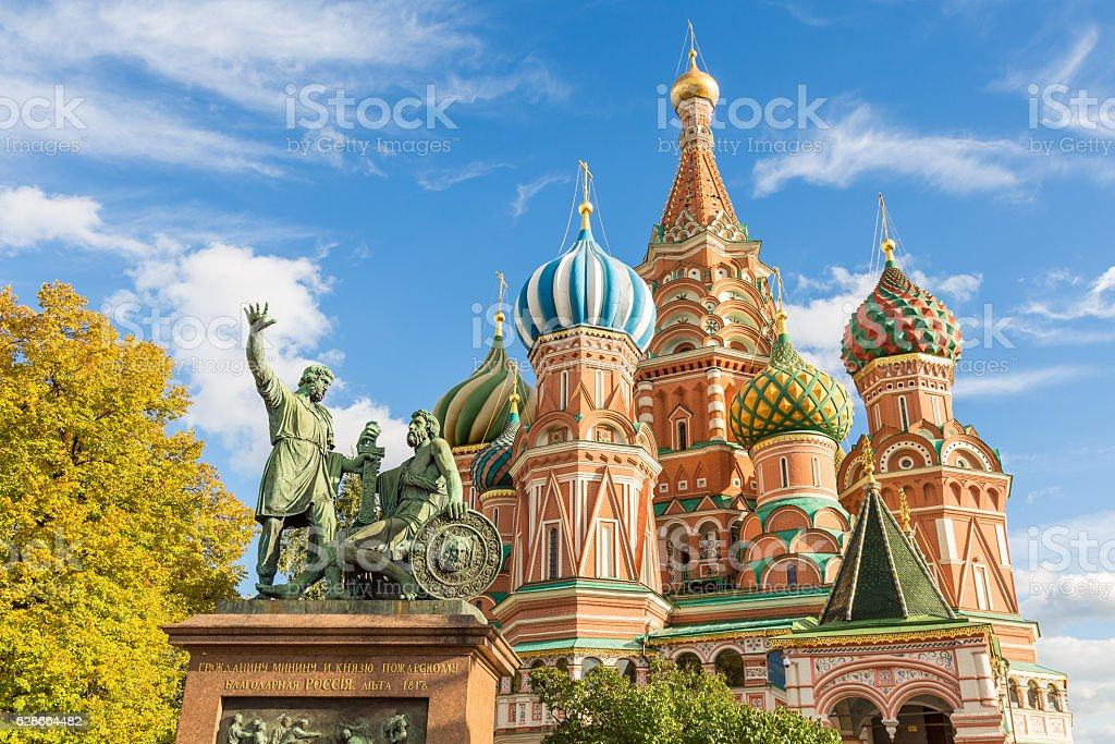 Saint Basil's Cathedral in Moscow stock photo