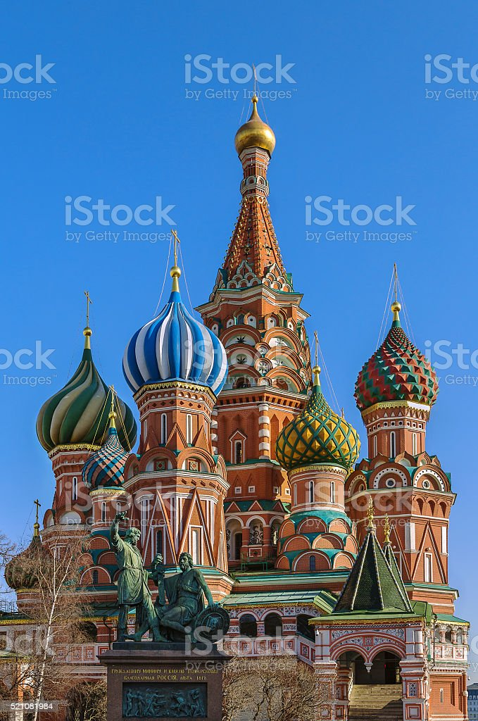 Saint Basil's Cathedral,Moscow,Russia stock photo