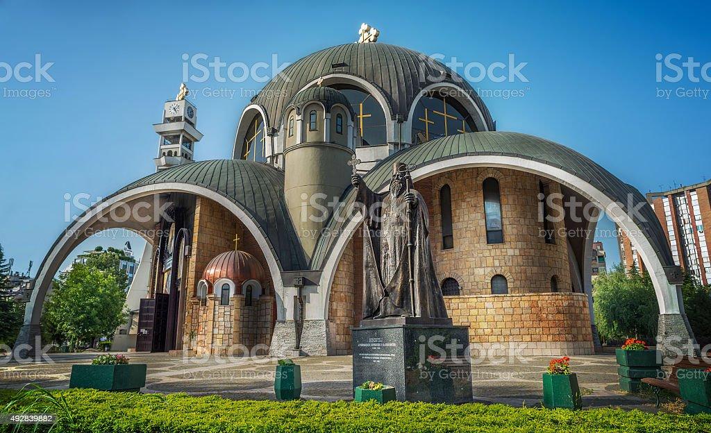 Saint Clement Orthodox Church in Skopje stock photo