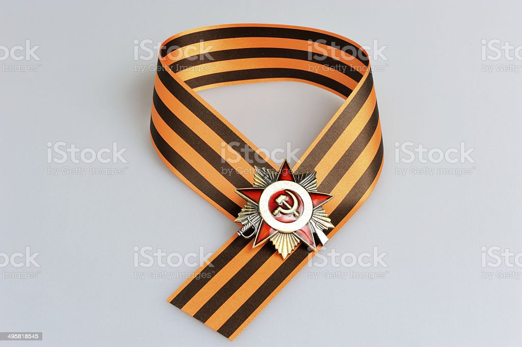 Saint George ribbon in the figure-of-nine with WWII order stock photo