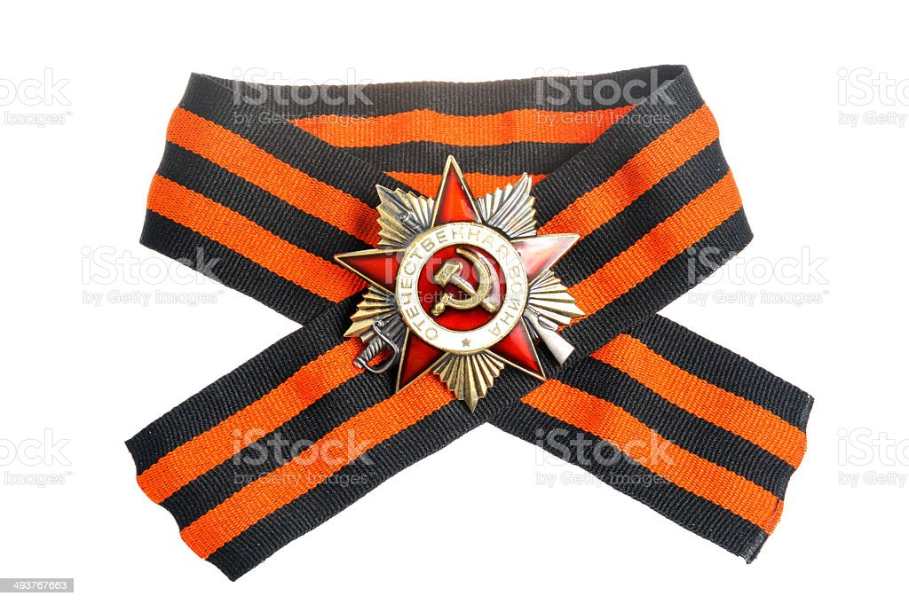 Saint George ribbon, order of Great Patriotic war isolated stock photo