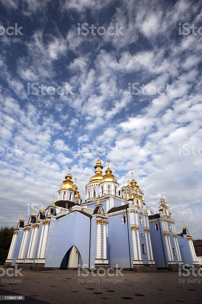 Saint Michaels Cathedral, Kiev. royalty-free stock photo