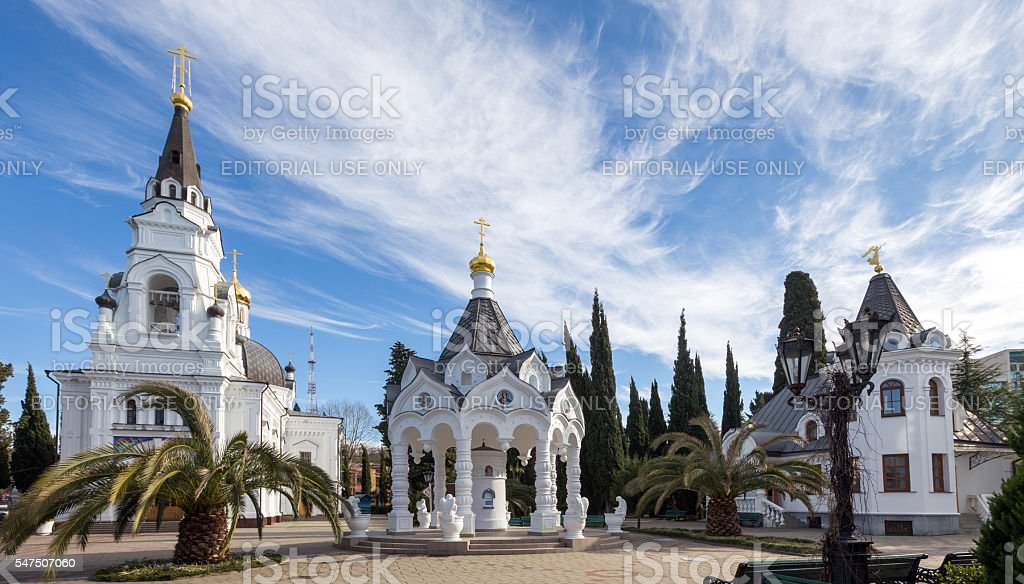 Saint Michael's Cathedral, Sochi stock photo