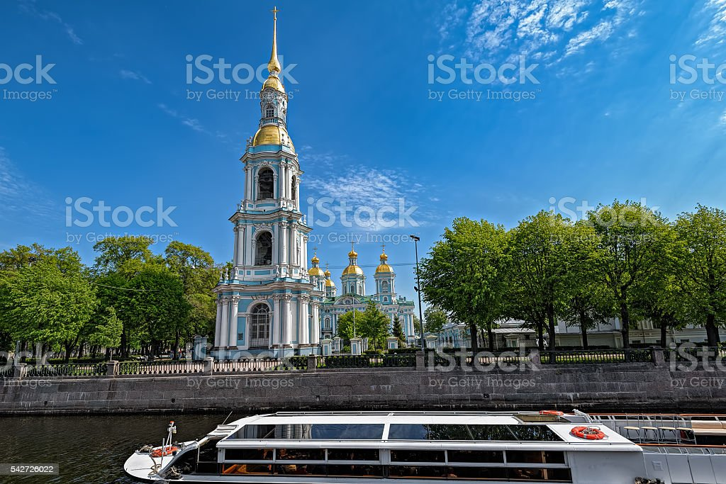 Saint Petersburg Buildings and Architecture stock photo