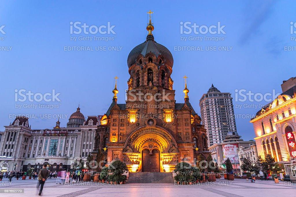 Saint Sophia Cathedral in Harbin stock photo
