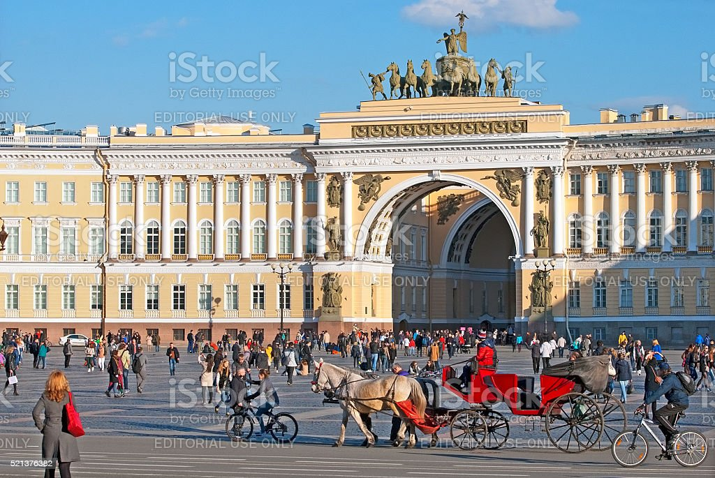 Saint-Petersburg. Russia. People on The Palace Square stock photo