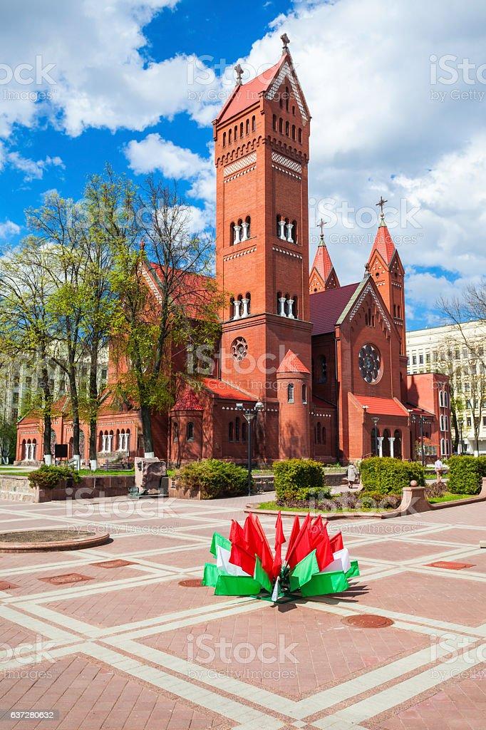 Saints Simon Helena Church stock photo