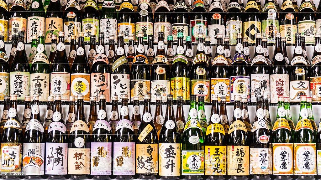Sake Collection stock photo