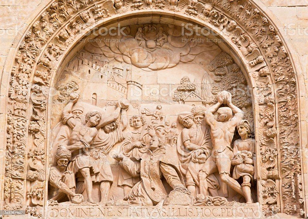 Salamanca - The Lapidate of st. Stephen relief stock photo