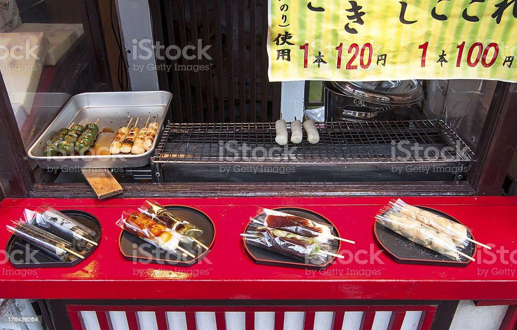Sale of yakitori, skewers famous stock photo