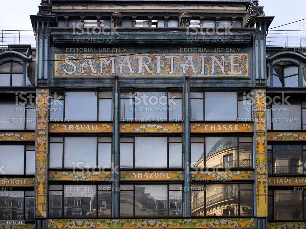 Samaritaine stock photo