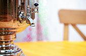 samovar on the table