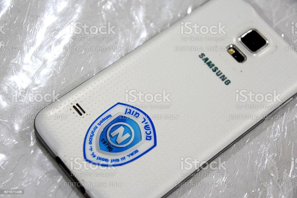 Samsung Galaxy 5 , Kosher phone stock photo