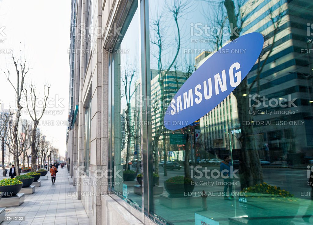 Samsung Office in Seoul stock photo