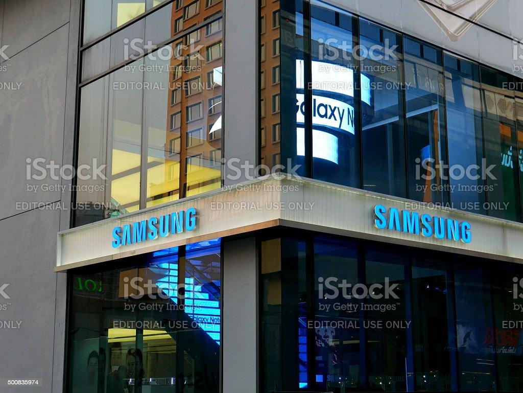 Samsung store stock photo